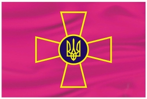 Допоможемо Збройним Силам України в Криму