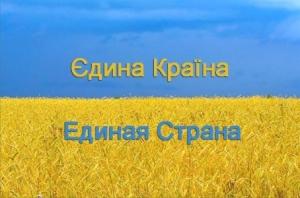 БДМУ засуджує дії Російської Федерації