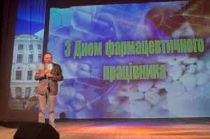 Фармацевти БДМУ відзначили професійне свято