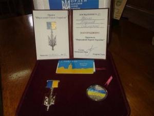Владислава Трепка посмертно нагороджено орденом «Народний Герой України»
