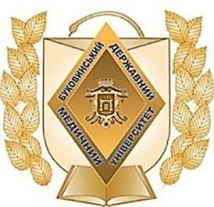 Державний розподіл в БДМУ