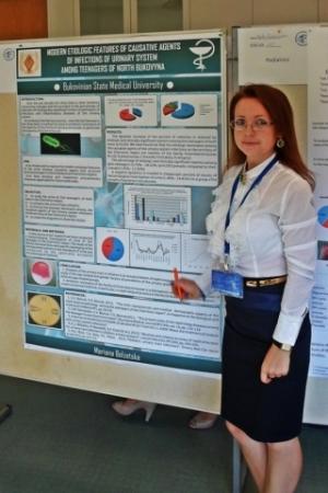 XXV Європейська студентська конференція