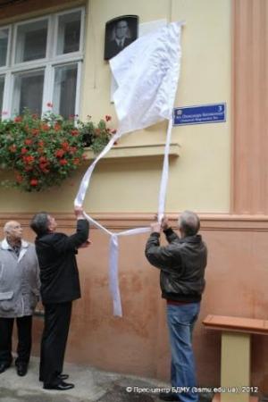Викладачі та студенти БДМУ відкрили меморіальну дошку Петру Степановичу Драчуку
