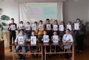 Студенти прочитали школярам лекцію про імунізацію