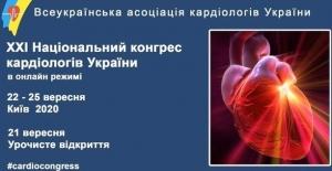 Представники БДМУ взяли участь у XXI Національному конгресі кардіологів України