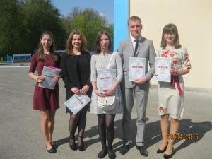 Студентка БДМУ відзначена дипломом І ступеня