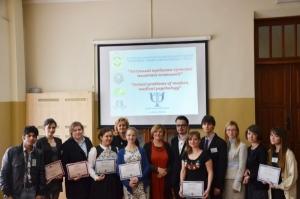Студентка БДМУ - призер науково-практичної конференції