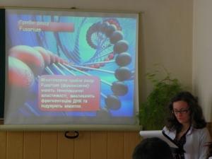 У БДМУ провели круглий стіл «Генетика – наука майбутнього»