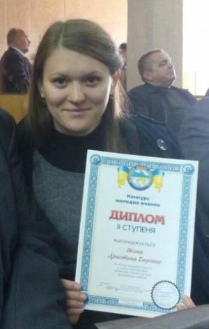 Наукова робота аспірантки БДМУ відзначена на з'їзді інфекціоністів України