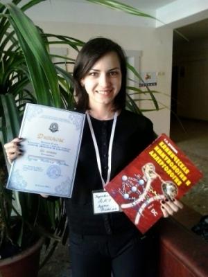 Студентка БДМУ – призер Всеукраїнської олімпіади