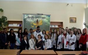 В БДМУ відзначили День поезії
