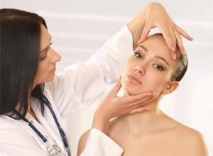 Періоральний дерматит – причини розвитку, принципи лікування