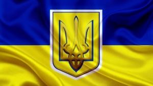 24 серпня – День незалежності України  Шановні колеги та студенти! Прийміть щирі вітання з нагоди 24-ї річниці Незалежності України!