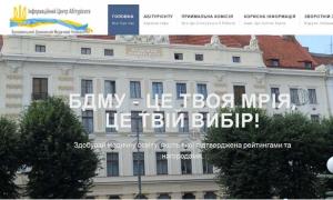 Сайт БДМУ - у ТОП-5 відкритості в Україні