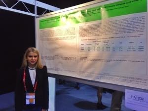 Студентка БДМУ взяла участь у роботі Європейського Респіраторного Конгресу