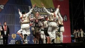 Трембіта виступила до Дня Буковини в Румунії