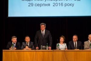 Засідання Вченої ради та конференція трудового колективу БДМУ