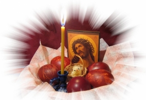 Сердечно вітаю вас із Воскресінням Христовим!