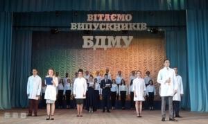 У БДМУ пройшов випуск фахівців 2018 року