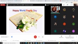 На медичному факультеті №3 до Всесвітнього дня поезії читали вірші