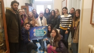 Зустріч із учасниками проекту «Твоя країна»