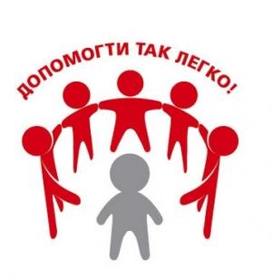 Прохання про допомогу Сашку Бродовському