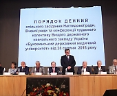 В БДМУ відбулося засідання Вченої ради