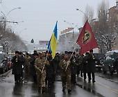 День вшанування учасників бойових дій на території інших держав.