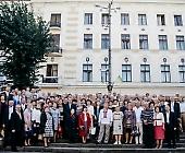 Зустріч випускників ЧМІ 1981 року