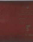 Випускний альбом лiкувального факультету 1958 року.