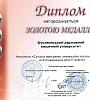 """БДМУ нагороджений золотою медаллю на V Міжнародній виставці """"Сучасні заклади осв"""