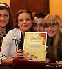 нагорода Народного аматорського студентського театру БДМУ